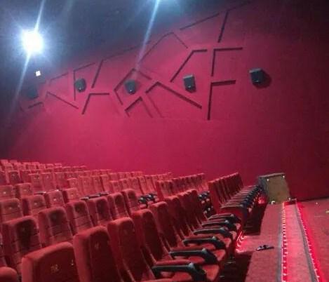 normativas tapizados en cines